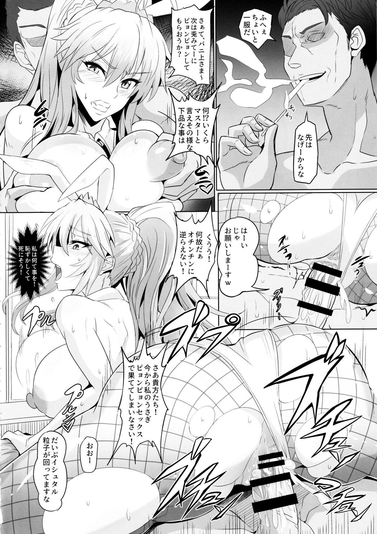DOSUKEBE. FGO!! Vol. 03 Musashi Bunnyue Ishtar Hen 14