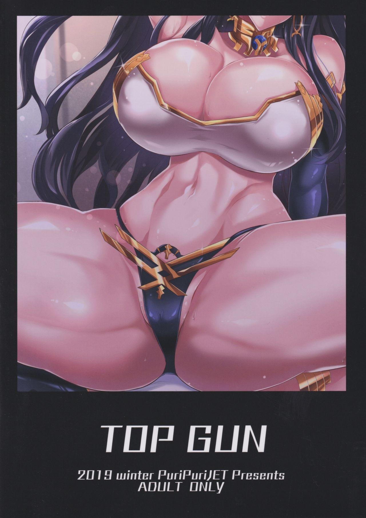 DOSUKEBE. FGO!! Vol. 03 Musashi Bunnyue Ishtar Hen 25