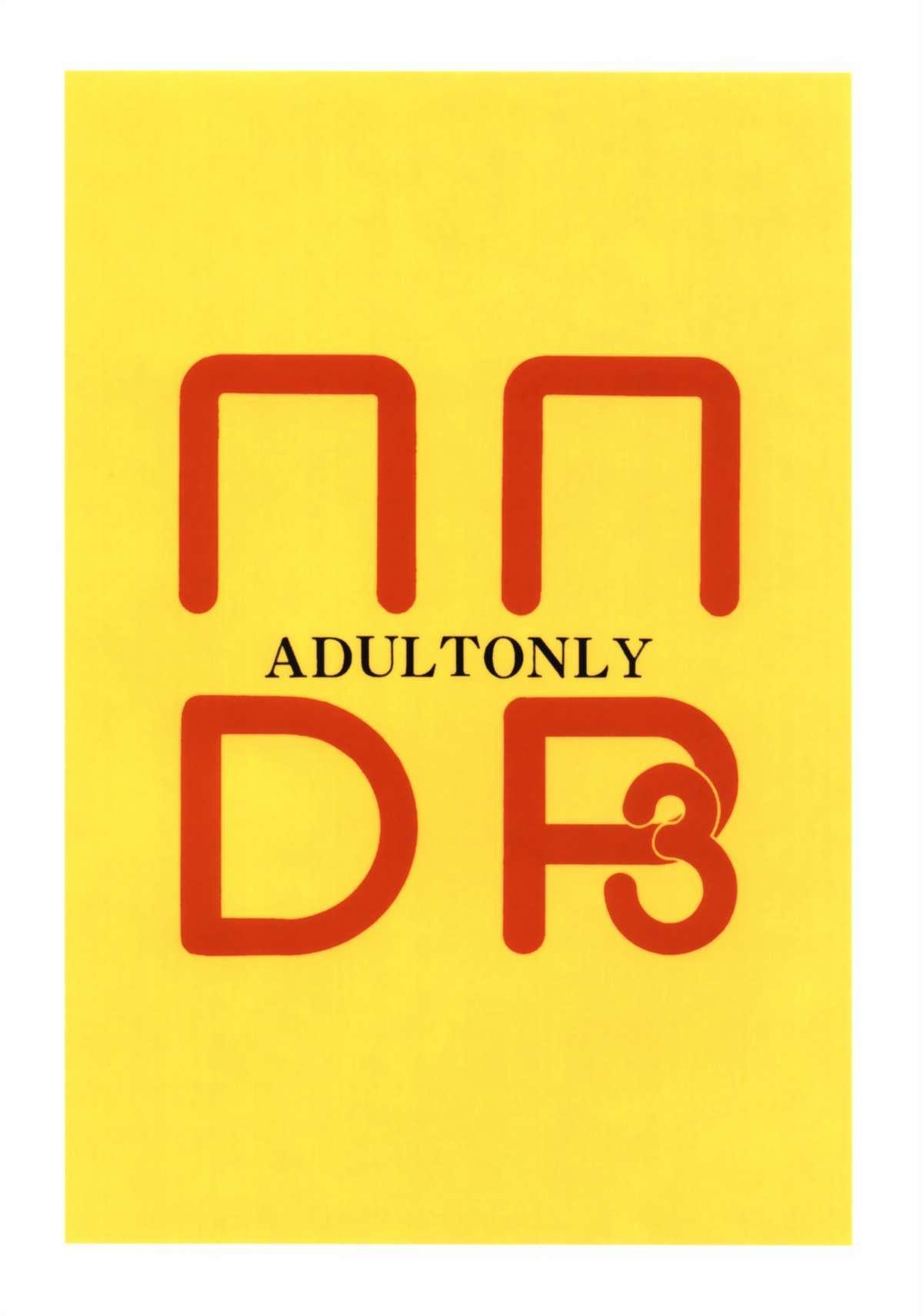 NNDP3 28