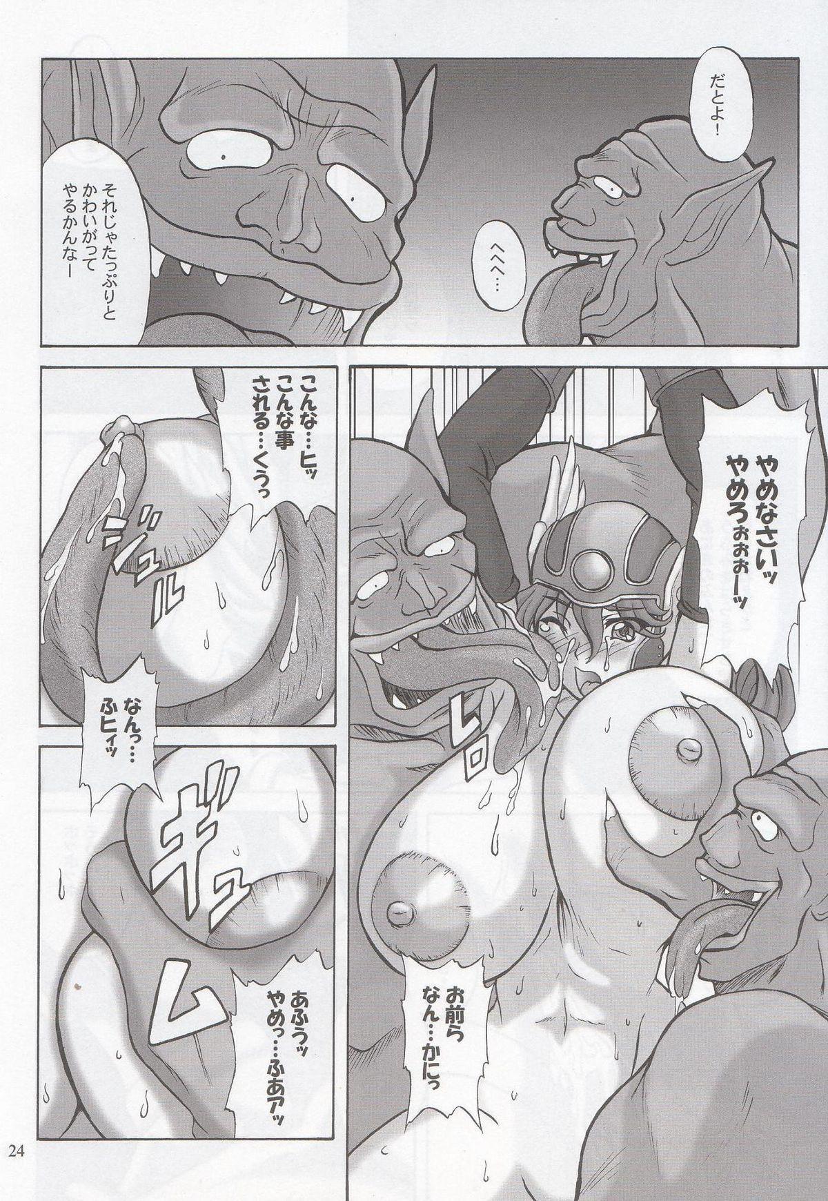 Soshite Ryoujoku e... 20