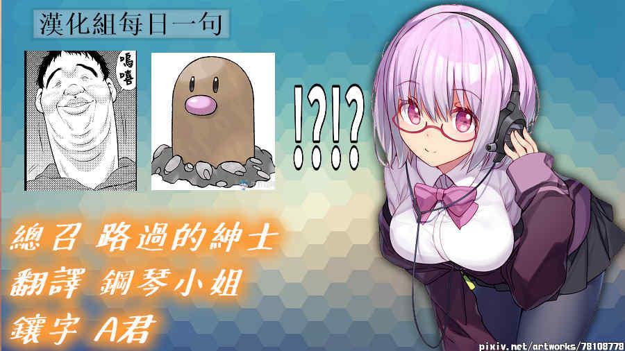 Hitozuma ni Koi Shita Boku wa, Hitozuma no Yowami o Nigitte...   愛上人妻的我,抓到了人妻的小辮子… 25