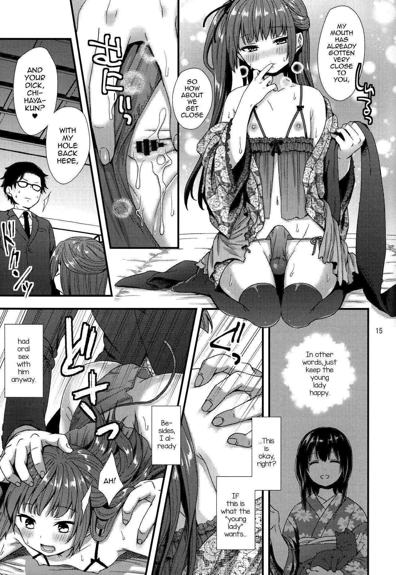 Ojou-sama wa Semeraretai 13