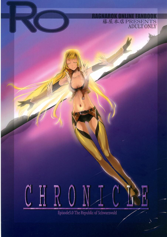 CHRONICLE 0