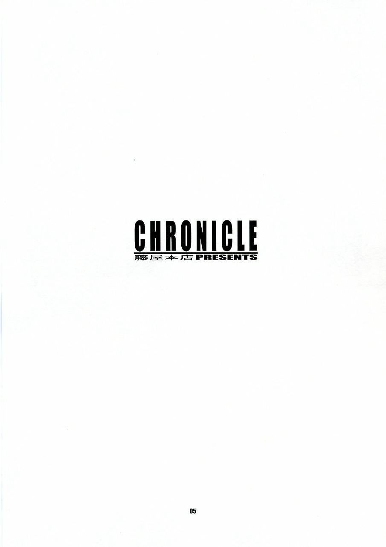 CHRONICLE 3