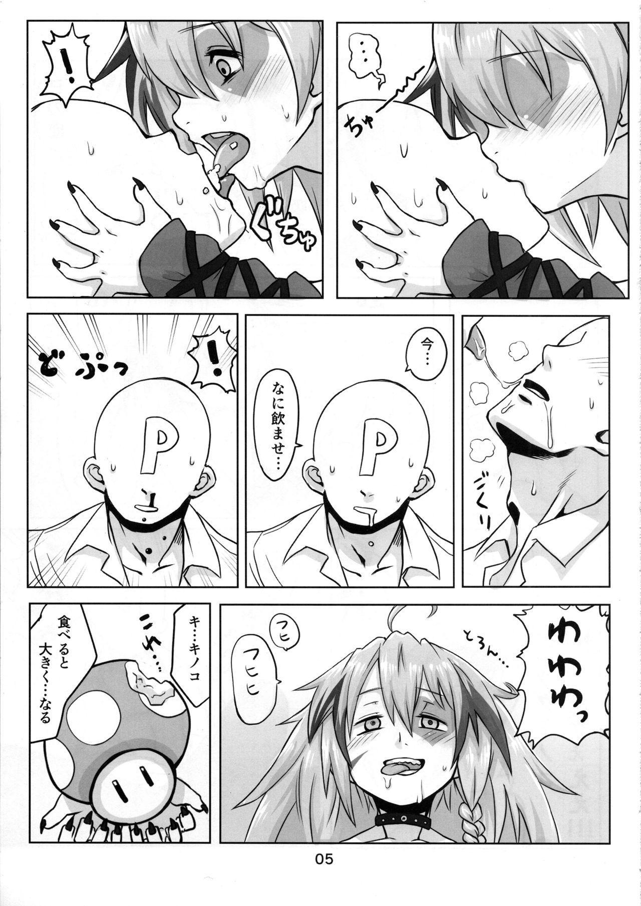 Kinoko no Houshi 5