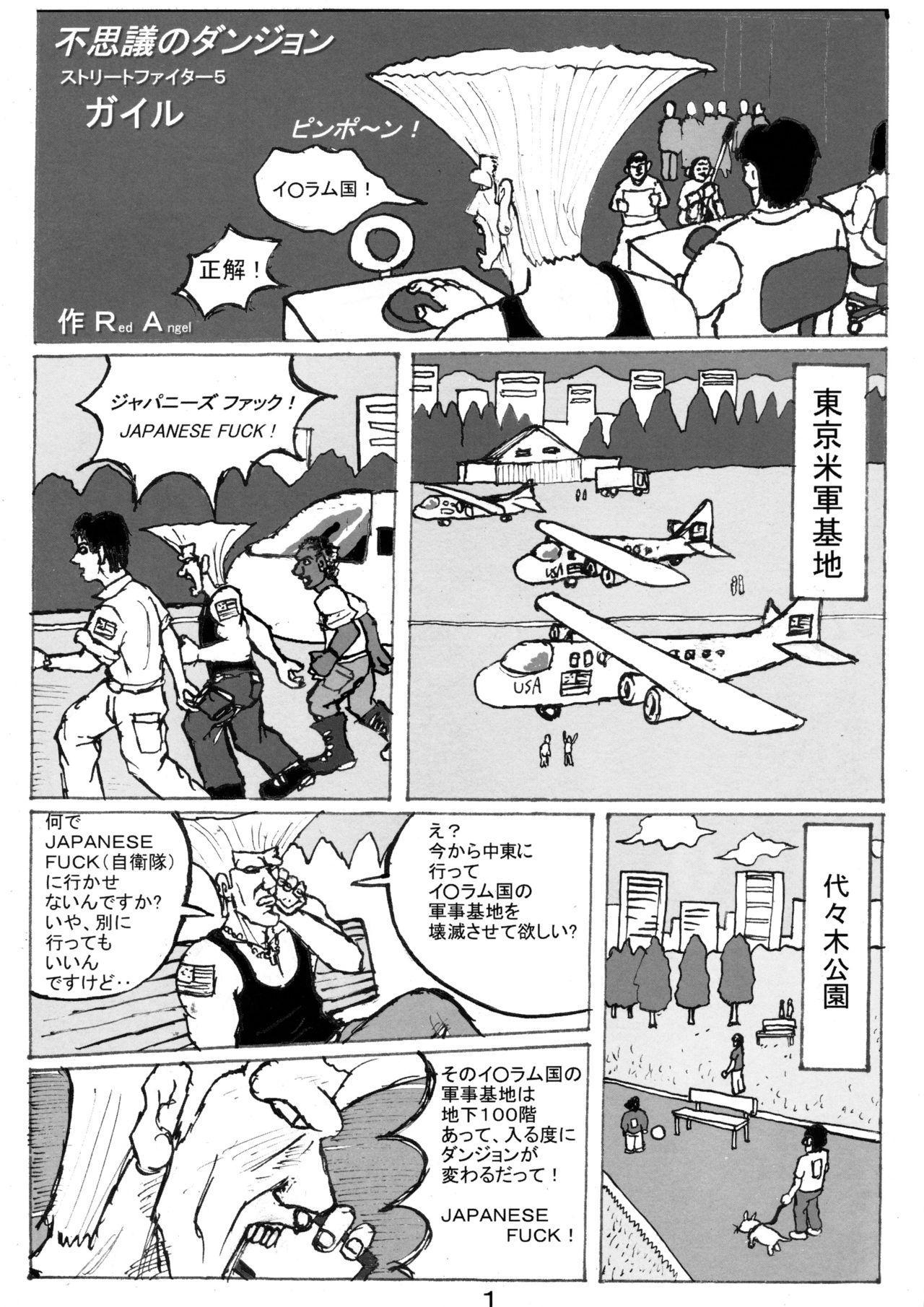 """""""Kimi no Kachi dane Yakusoku Doori Kimi no Iukoto Nandemo Kikuyo"""" Bon 11"""