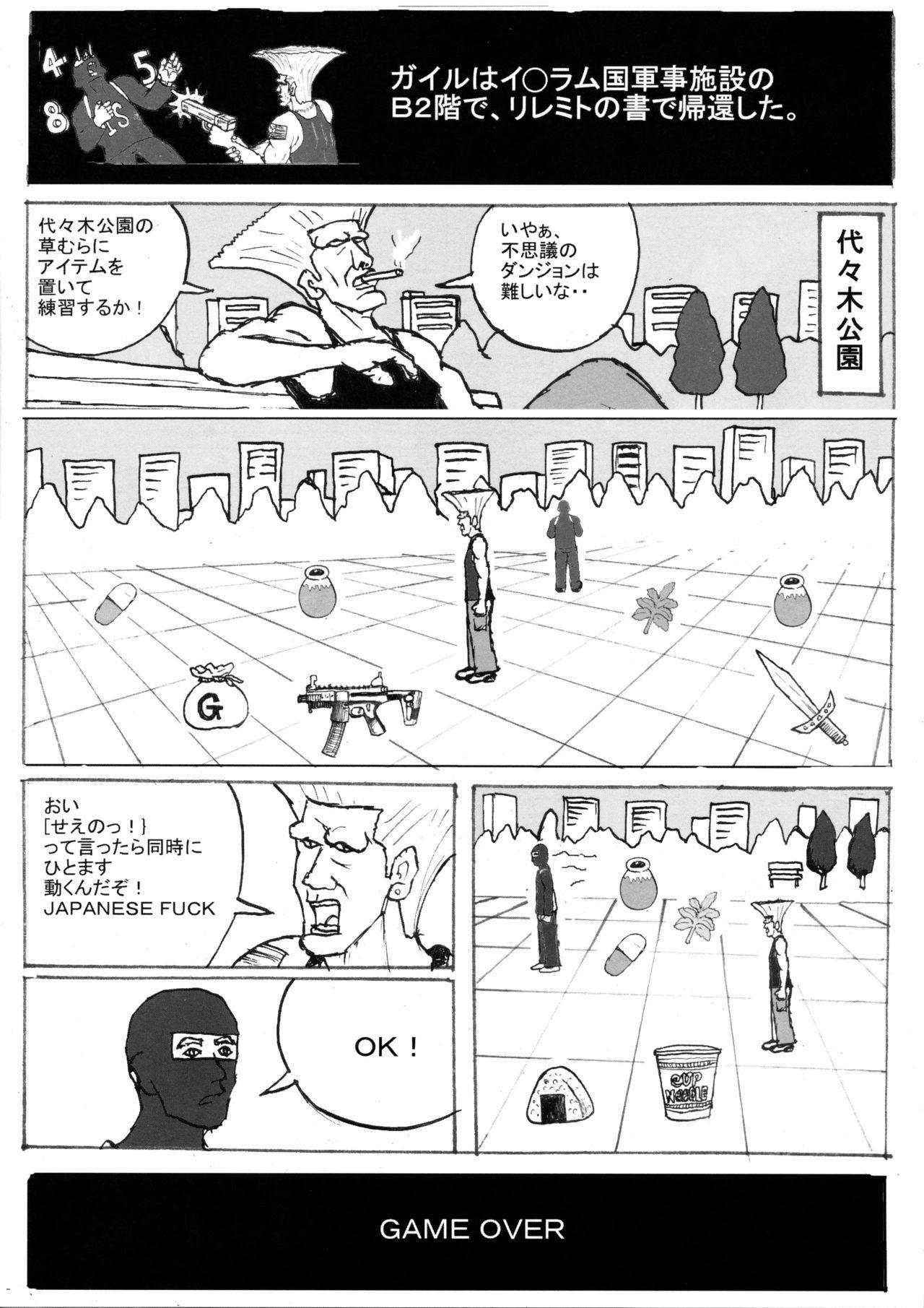 """""""Kimi no Kachi dane Yakusoku Doori Kimi no Iukoto Nandemo Kikuyo"""" Bon 13"""