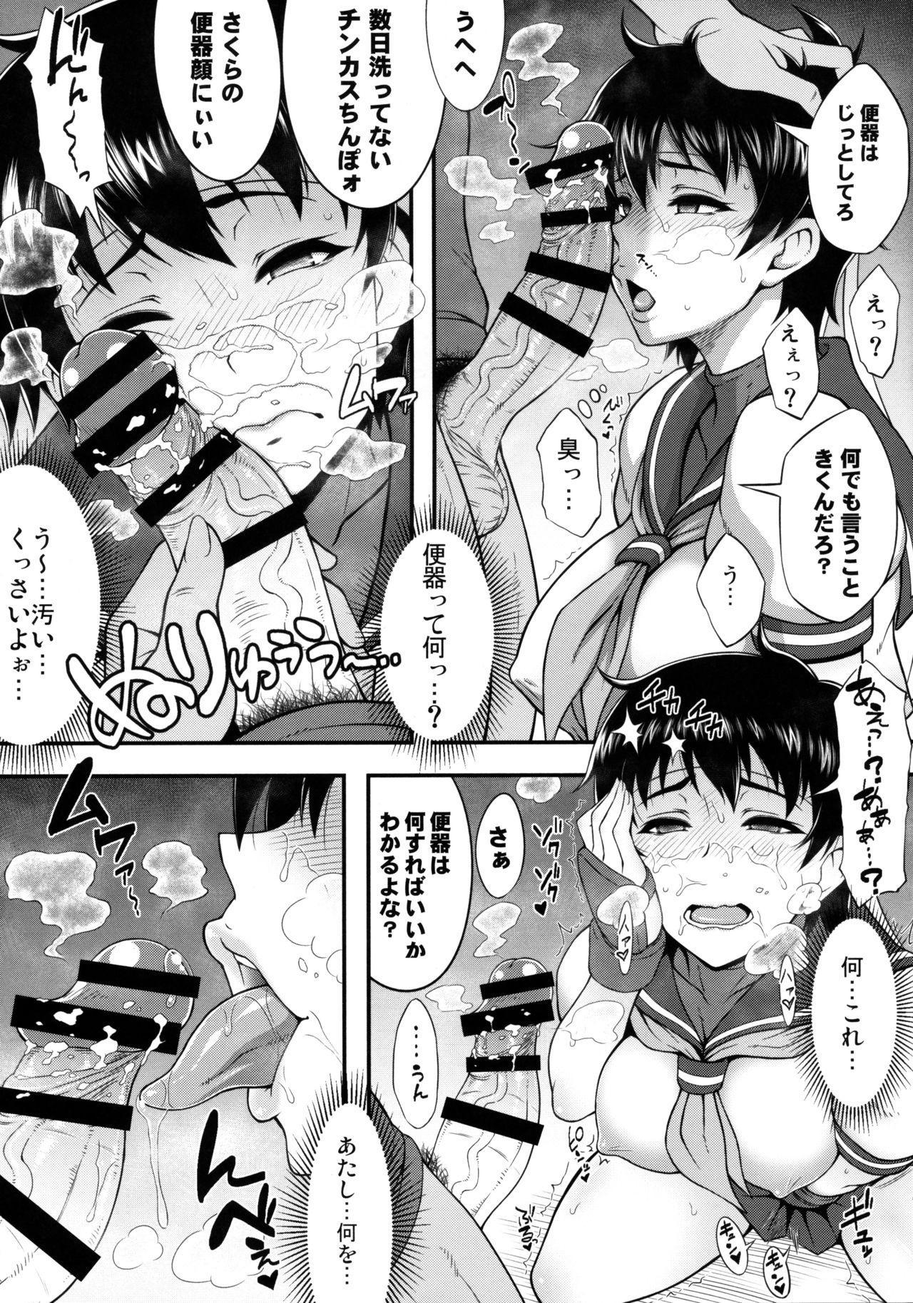 """""""Kimi no Kachi dane Yakusoku Doori Kimi no Iukoto Nandemo Kikuyo"""" Bon 2"""