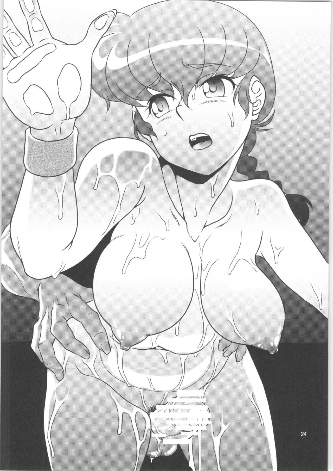 Nannichuan no Shinjitsu 2 22