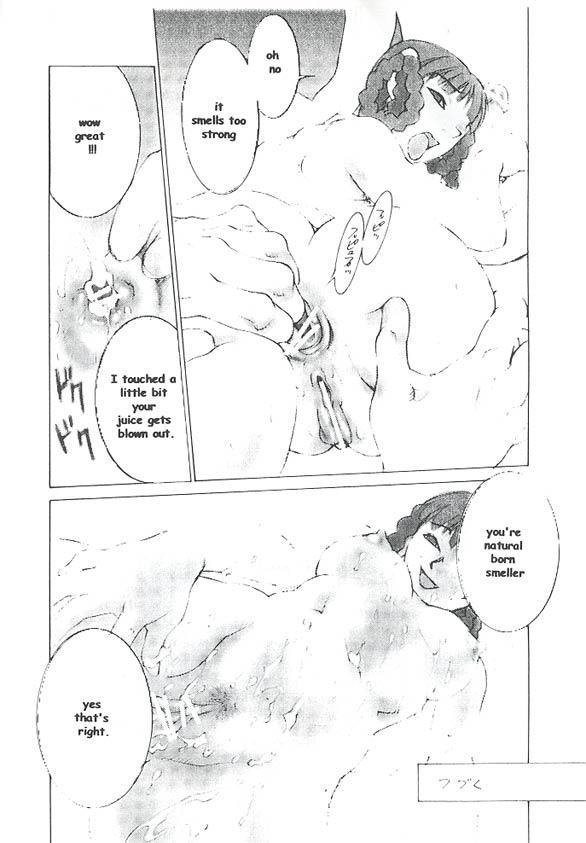 Chuuka Shiru Musume Liquid Guniang 20