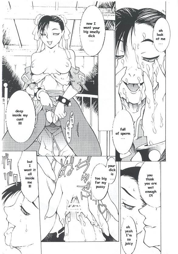 Chuuka Shiru Musume Liquid Guniang 5