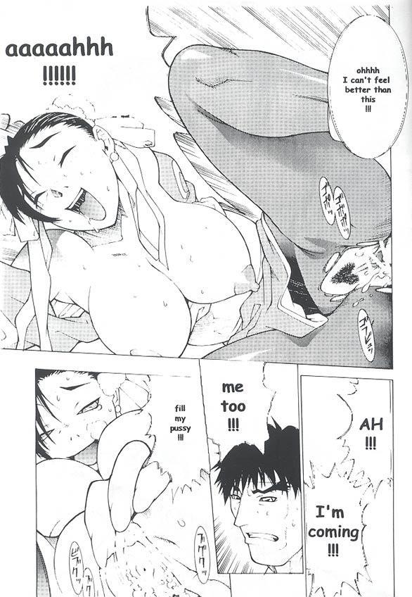 Chuuka Shiru Musume Liquid Guniang 7