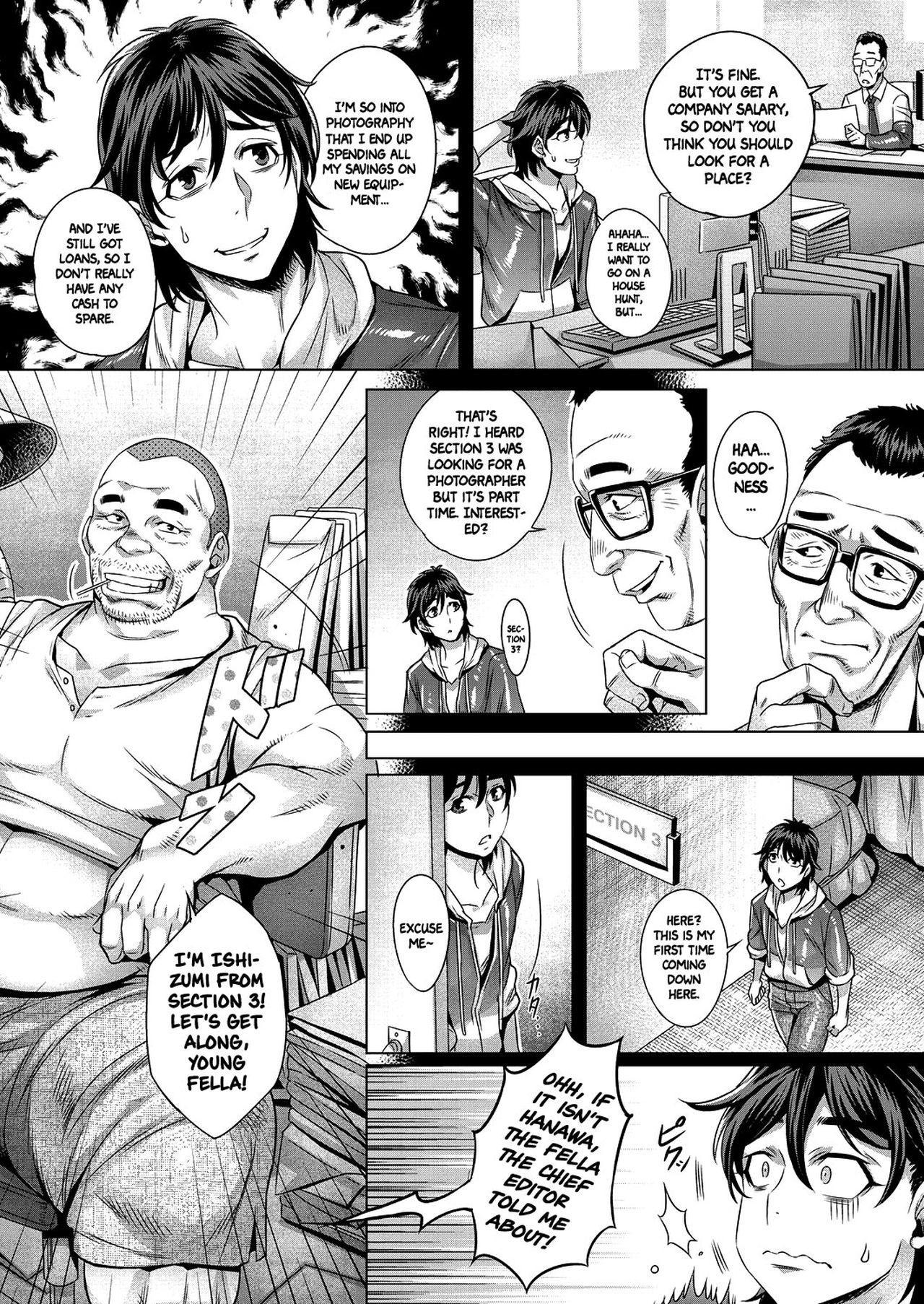 Junyoku Kaihouku 11