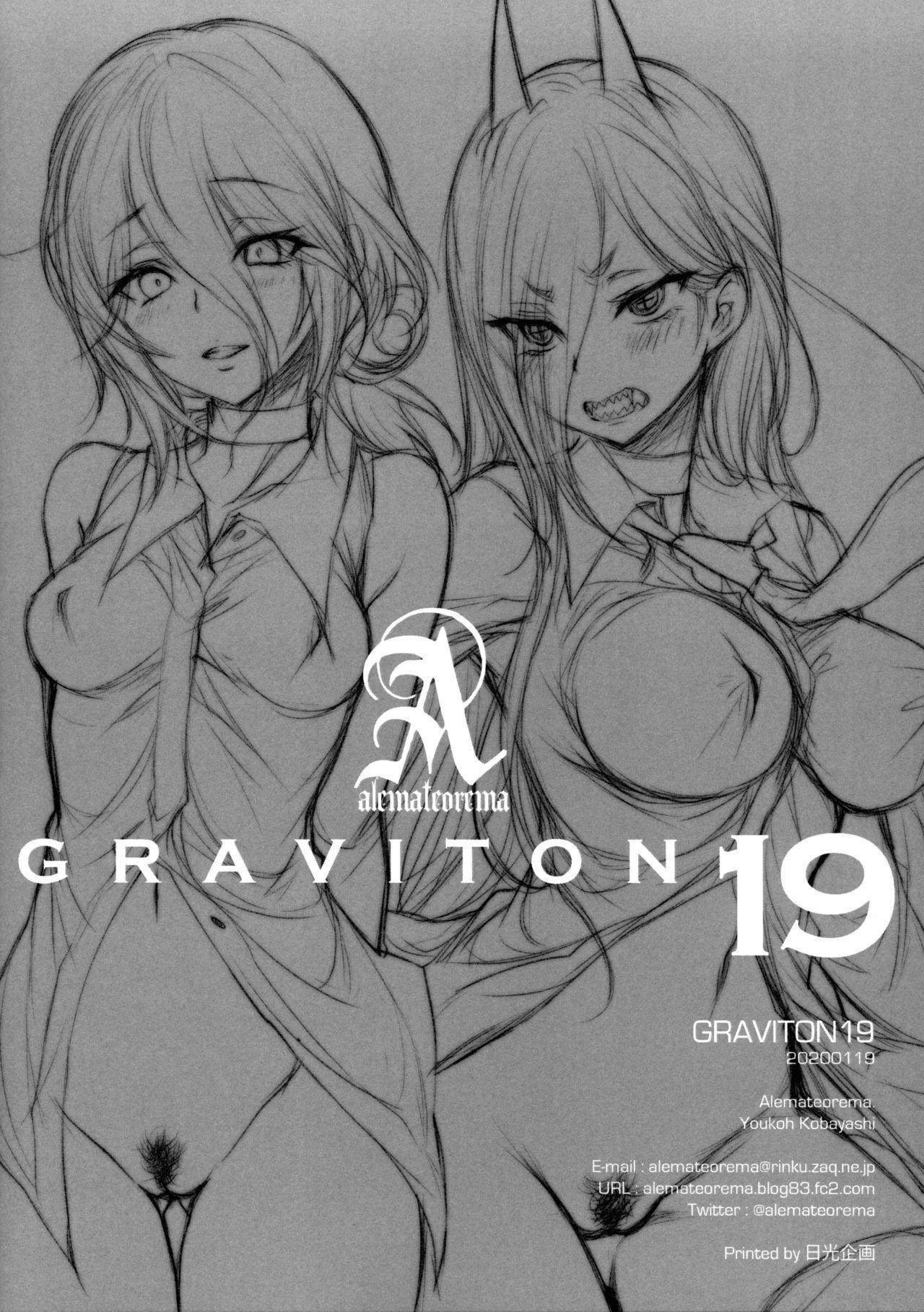 GRAVITON19+Illust Card Set 9