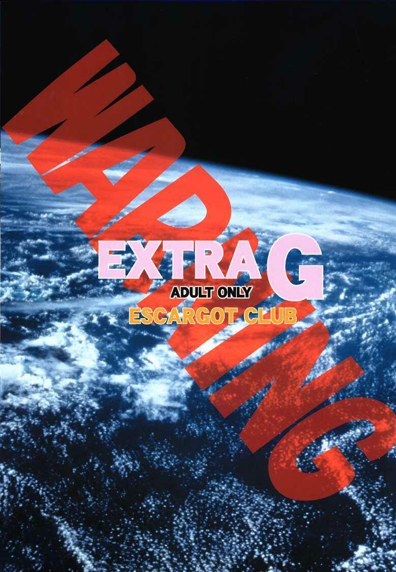 EXTRA G 57