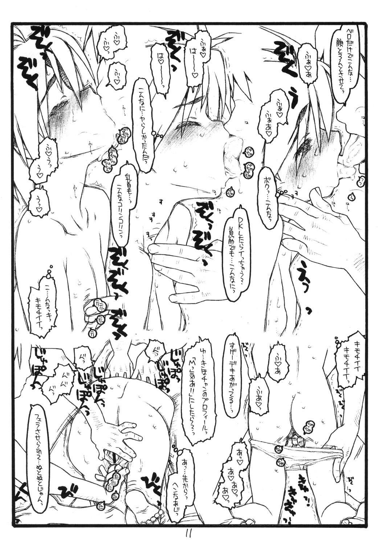 THE iDOL MOLESTER + Omake Hon 10