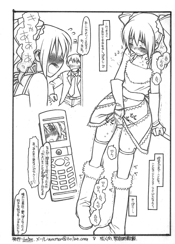 THE iDOL MOLESTER + Omake Hon 23