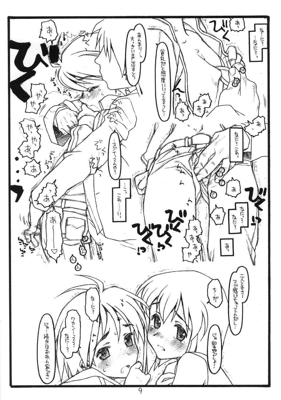 THE iDOL MOLESTER + Omake Hon 8