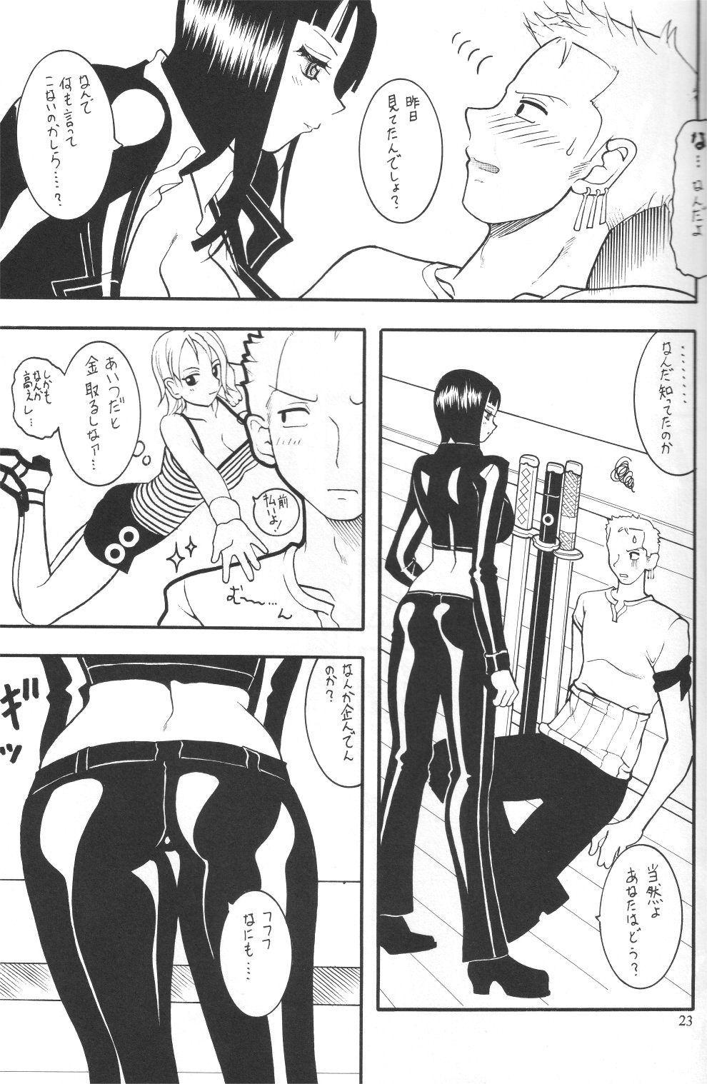 Semedain G Works Vol. 24 - Shuukan Shounen Jump Hon 4 21