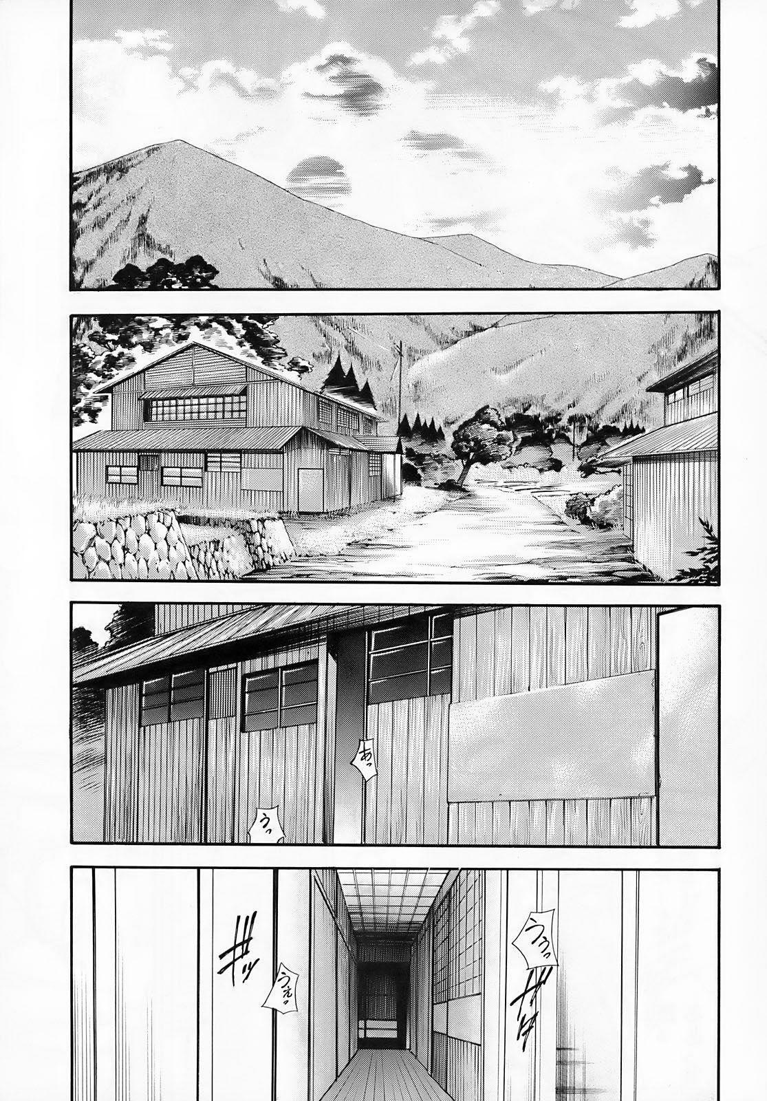Higurashi no Naku You ni Ni 15