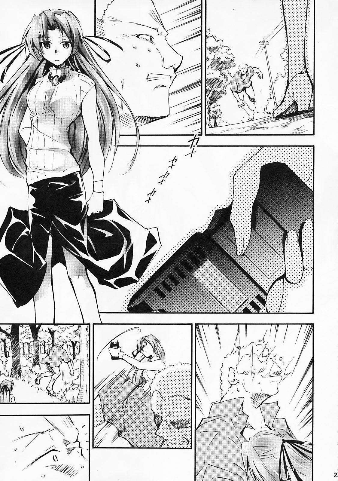 Higurashi no Naku You ni Ni 21