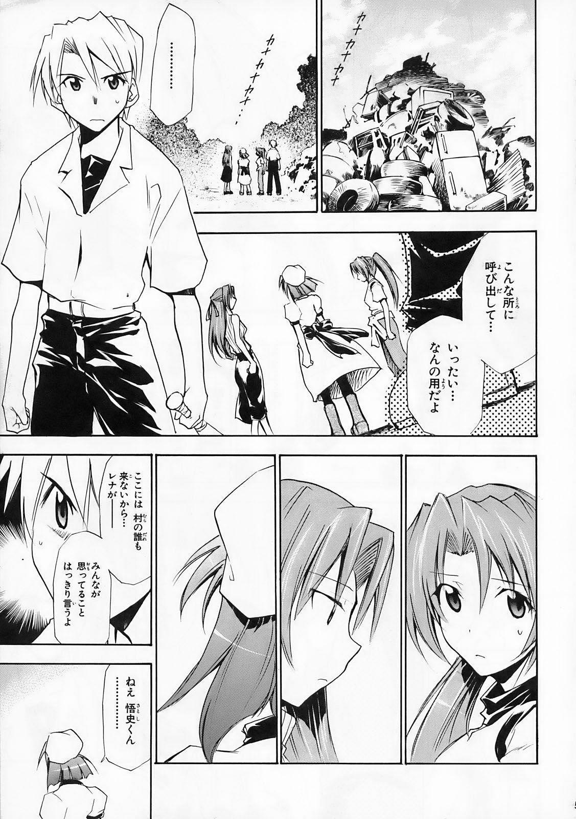 Higurashi no Naku You ni Ni 3
