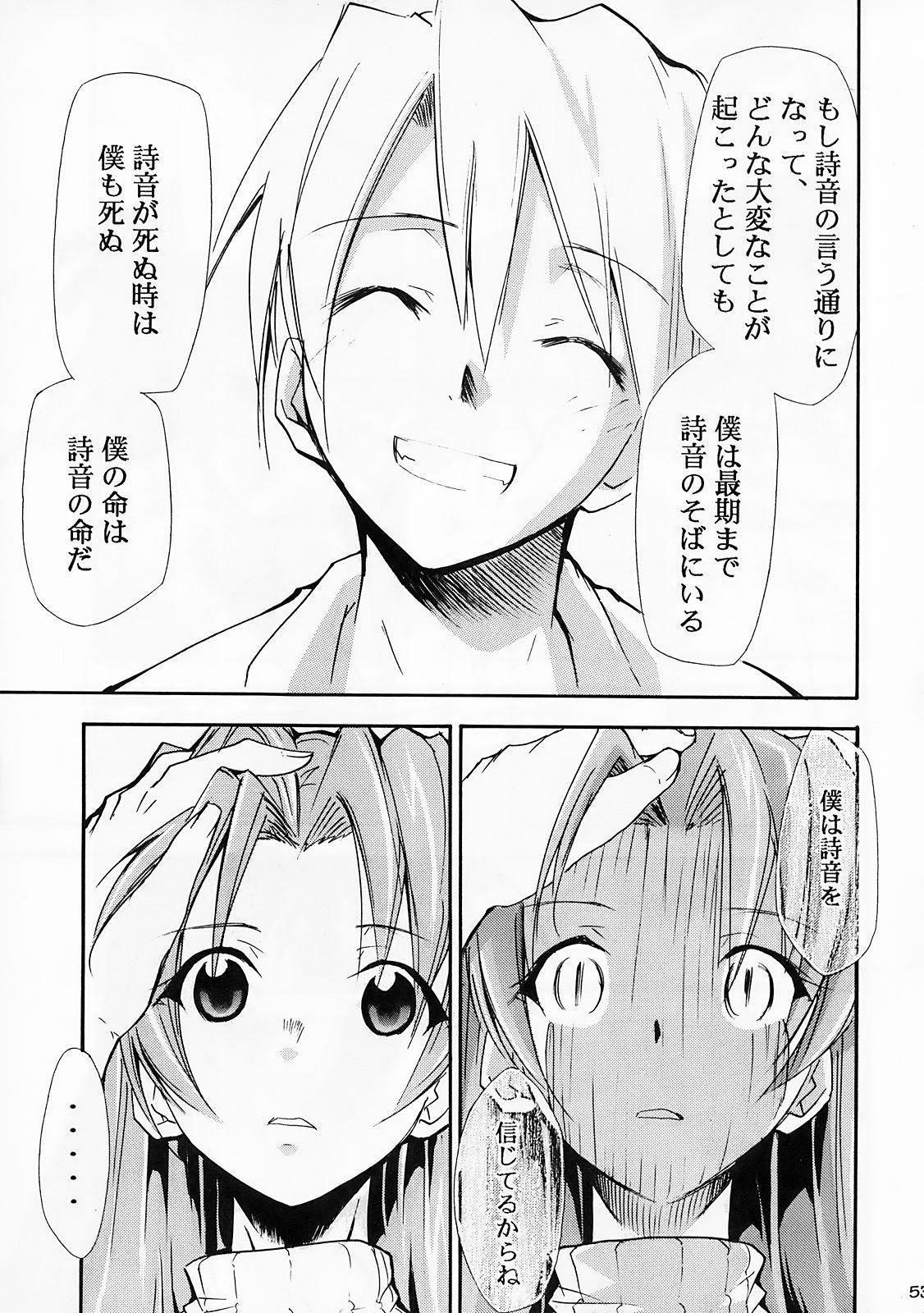 Higurashi no Naku You ni Ni 51