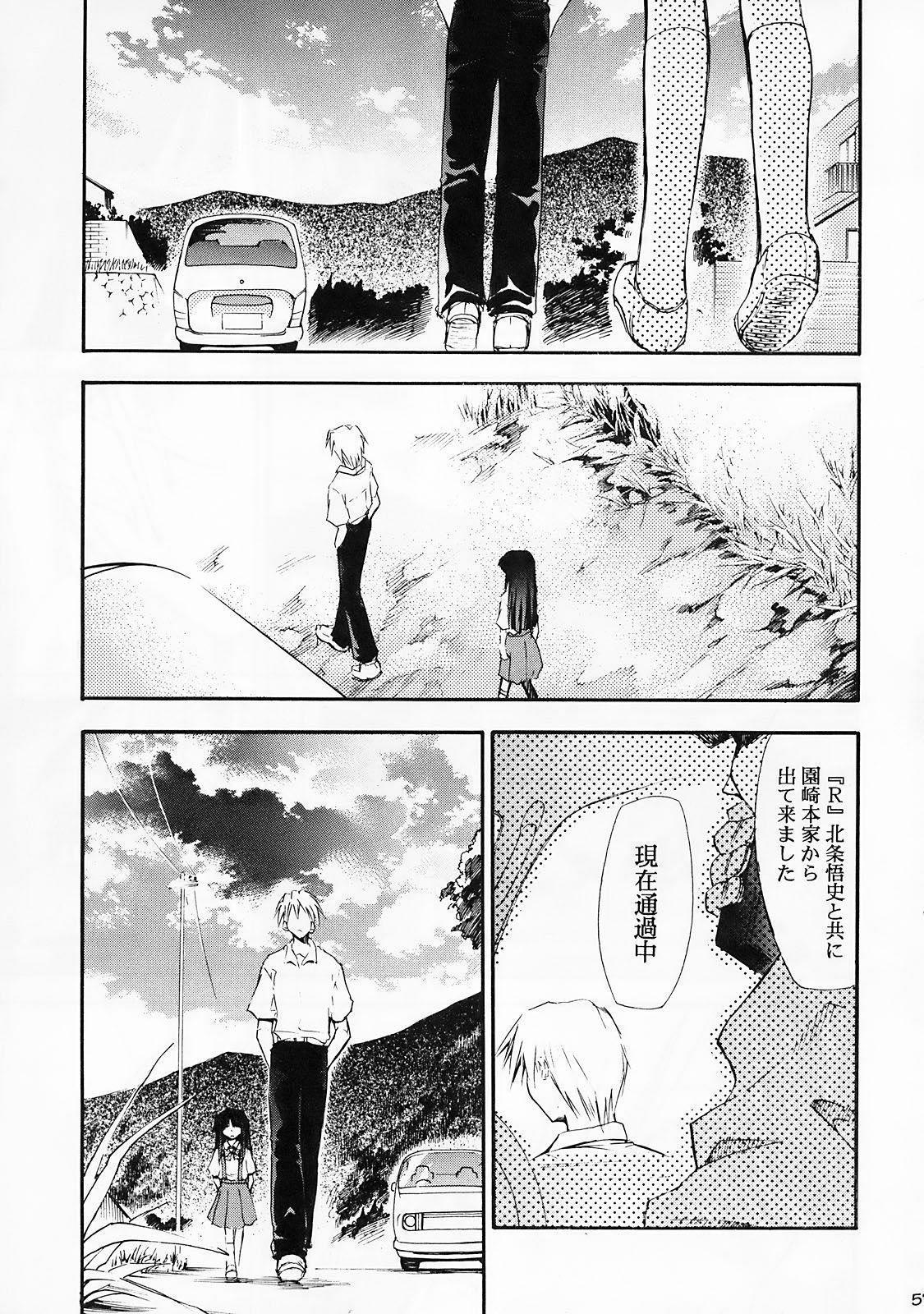 Higurashi no Naku You ni Ni 55