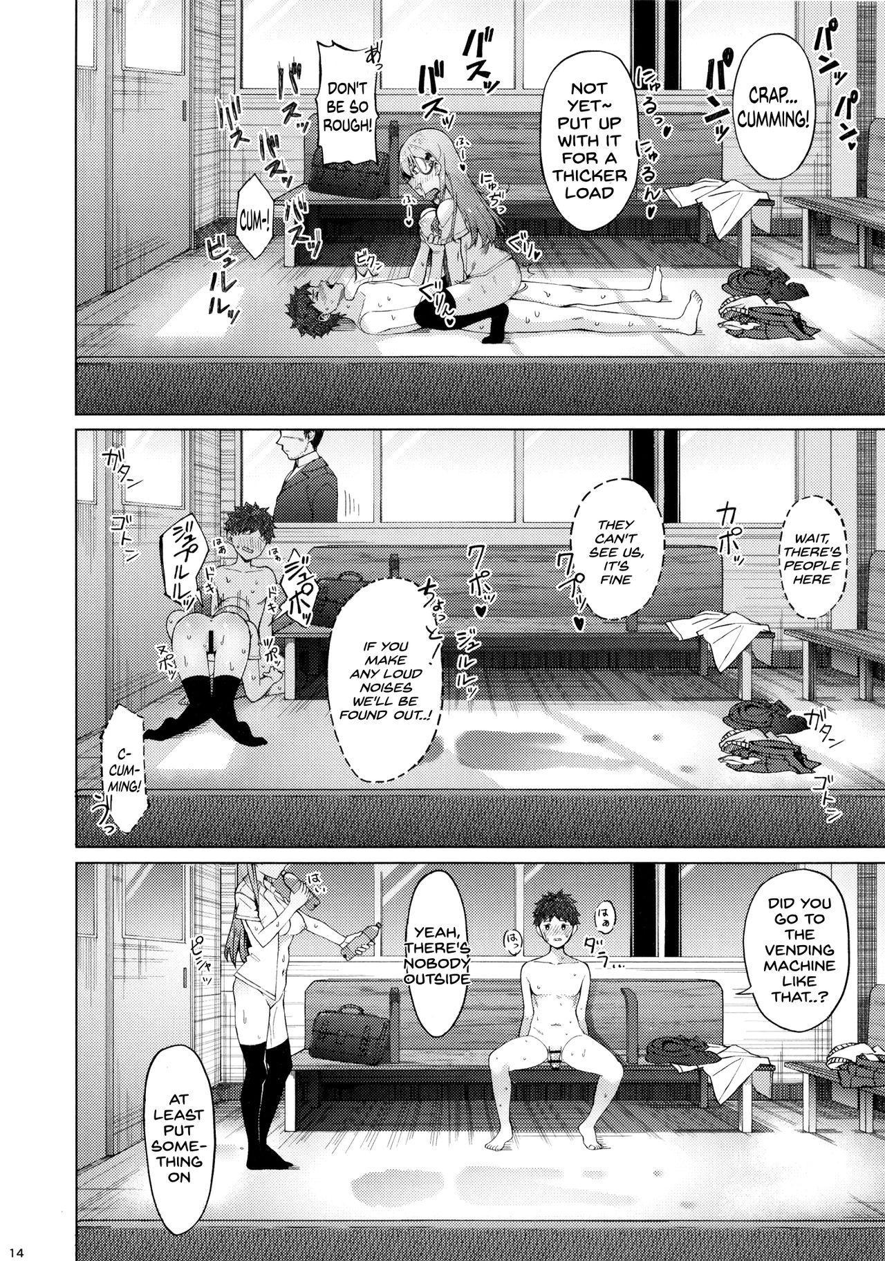 Bitch na Suzuya-san ni Doutei o Kuwaremashita. 12