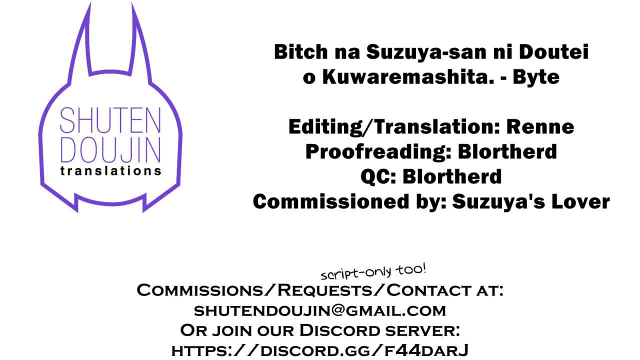 Bitch na Suzuya-san ni Doutei o Kuwaremashita. 18