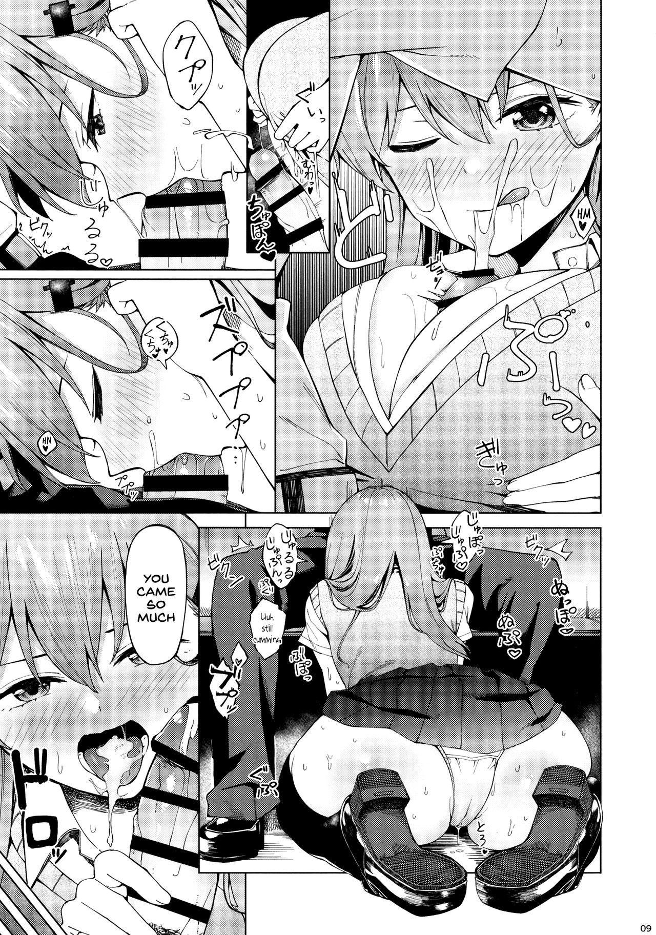 Bitch na Suzuya-san ni Doutei o Kuwaremashita. 7