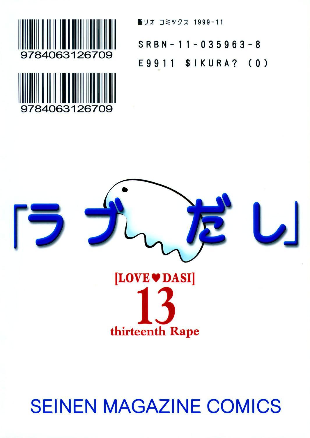 Love Dashi 13 43