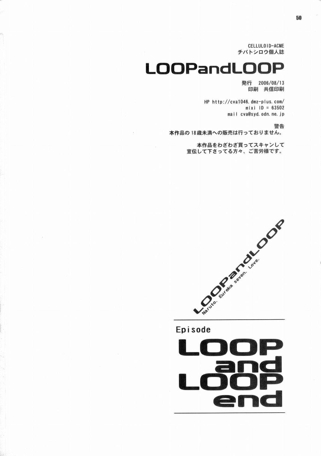 Loop and Loop 27