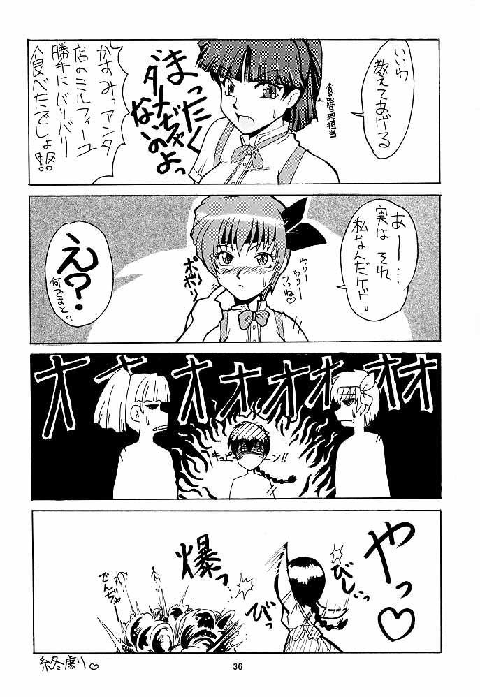 Secret File 002 Kasumi & Lei-Fang 34