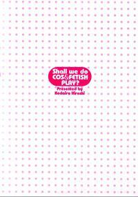 CosFetish Play wo Meshiagare 3
