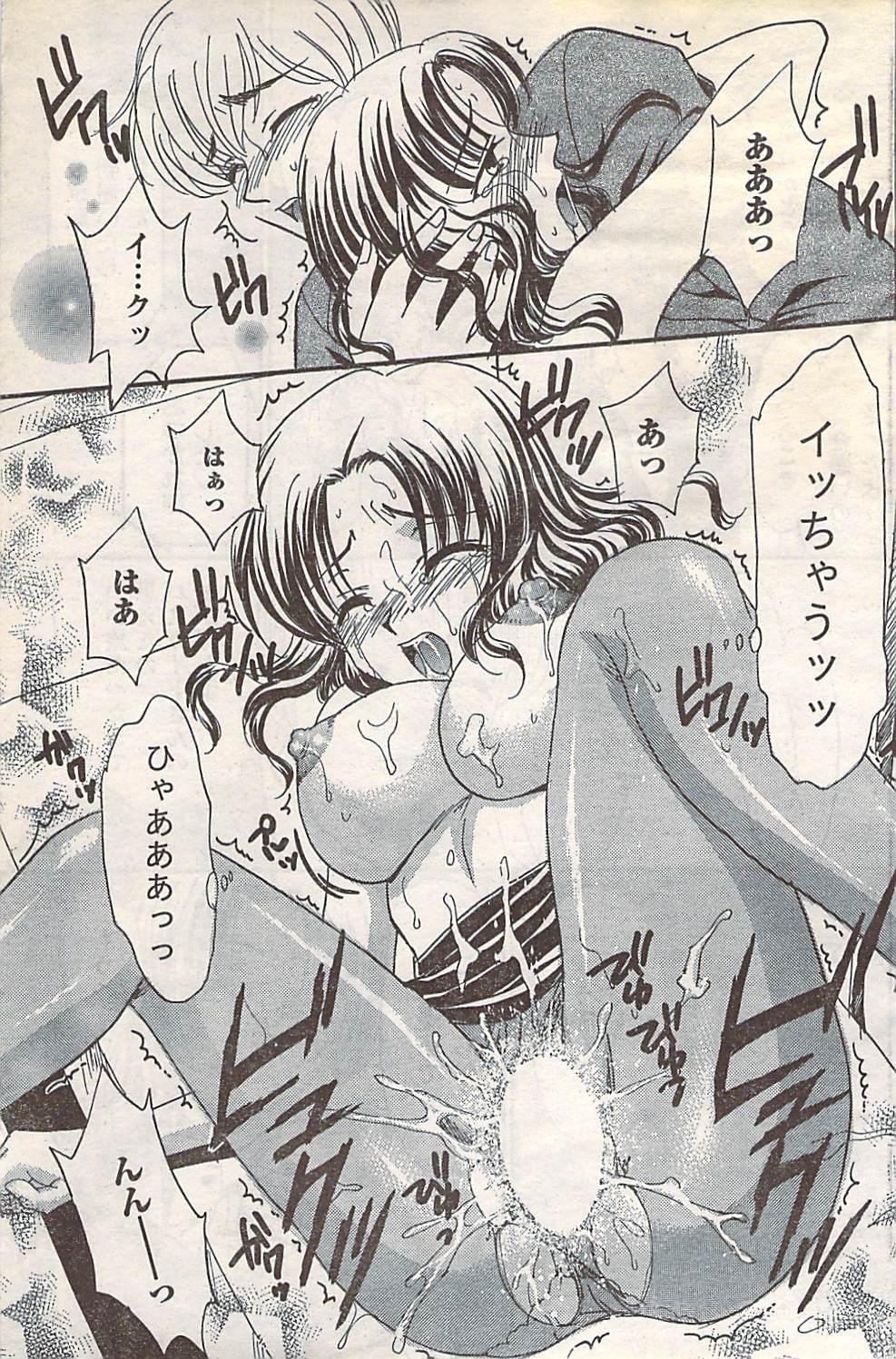 Gekkan Doki!! 2007-05 Vol. 127 131