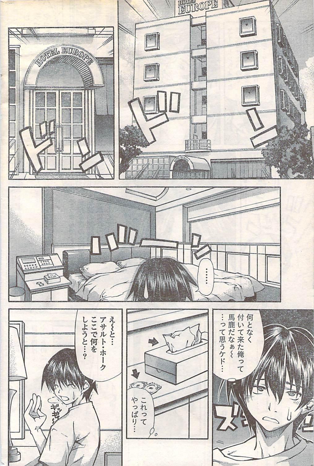 Gekkan Doki!! 2007-05 Vol. 127 182