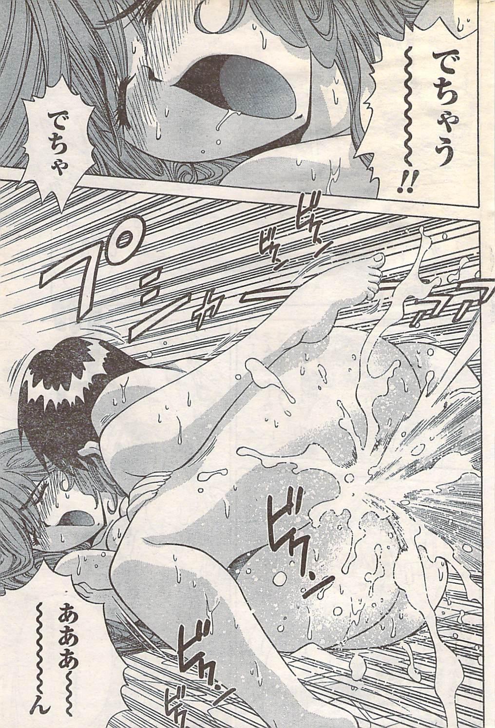 Gekkan Doki!! 2007-05 Vol. 127 201