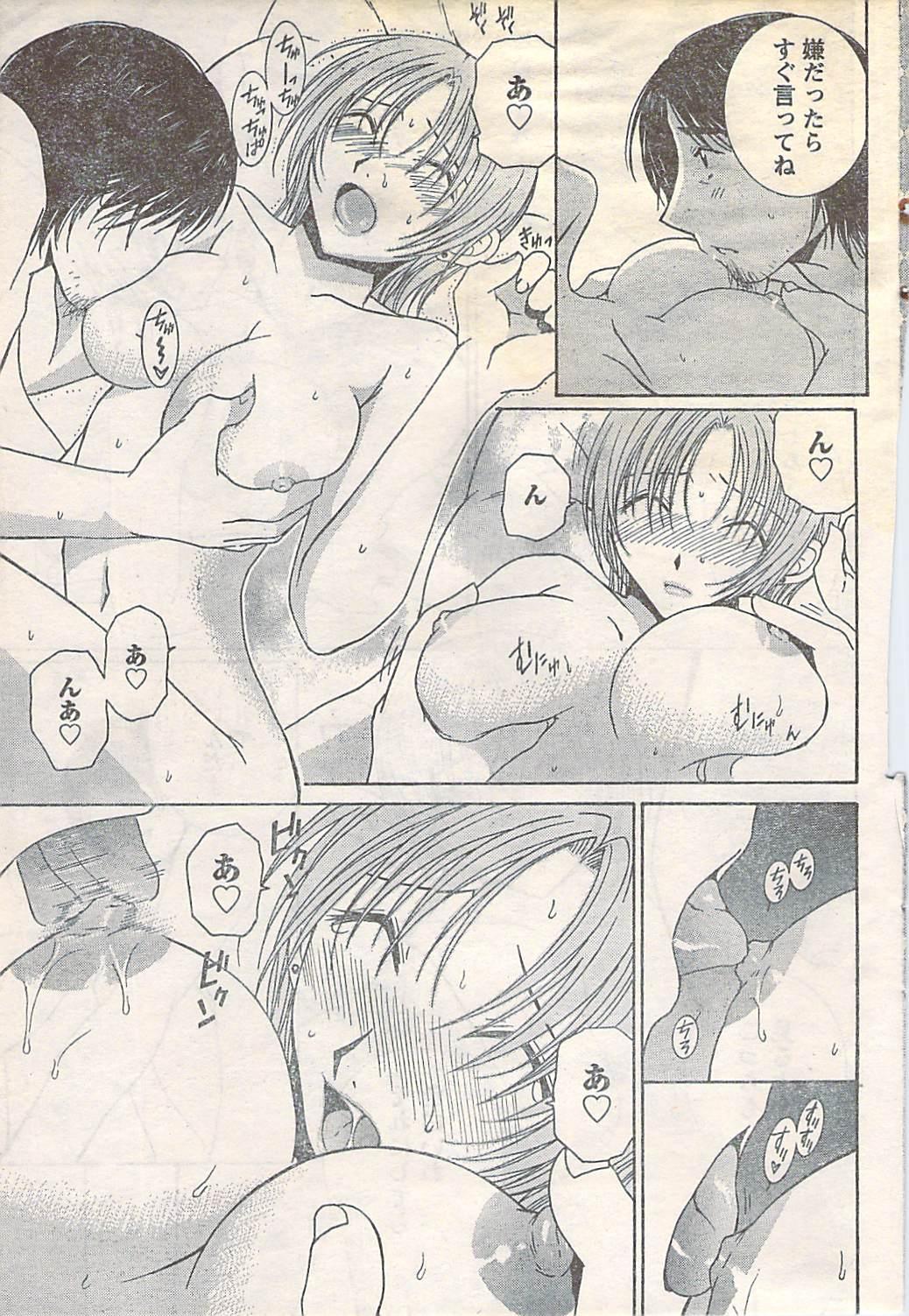 Gekkan Doki!! 2007-05 Vol. 127 46