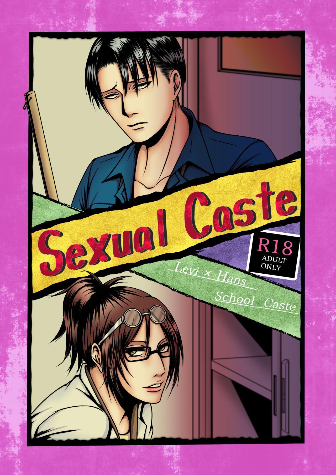 Sexual Caste 0