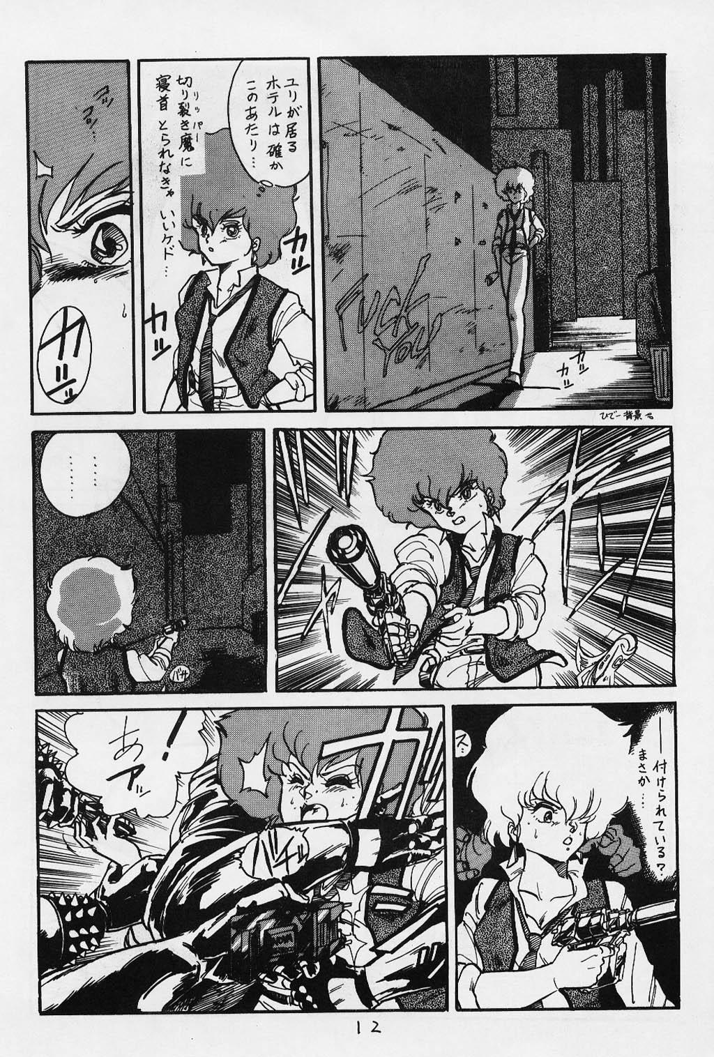 Yaritai Houdai Vol.1 11