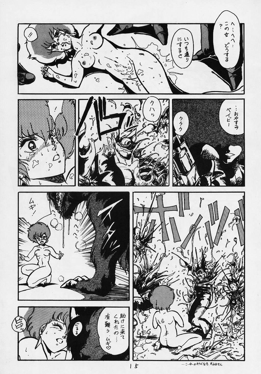 Yaritai Houdai Vol.1 14