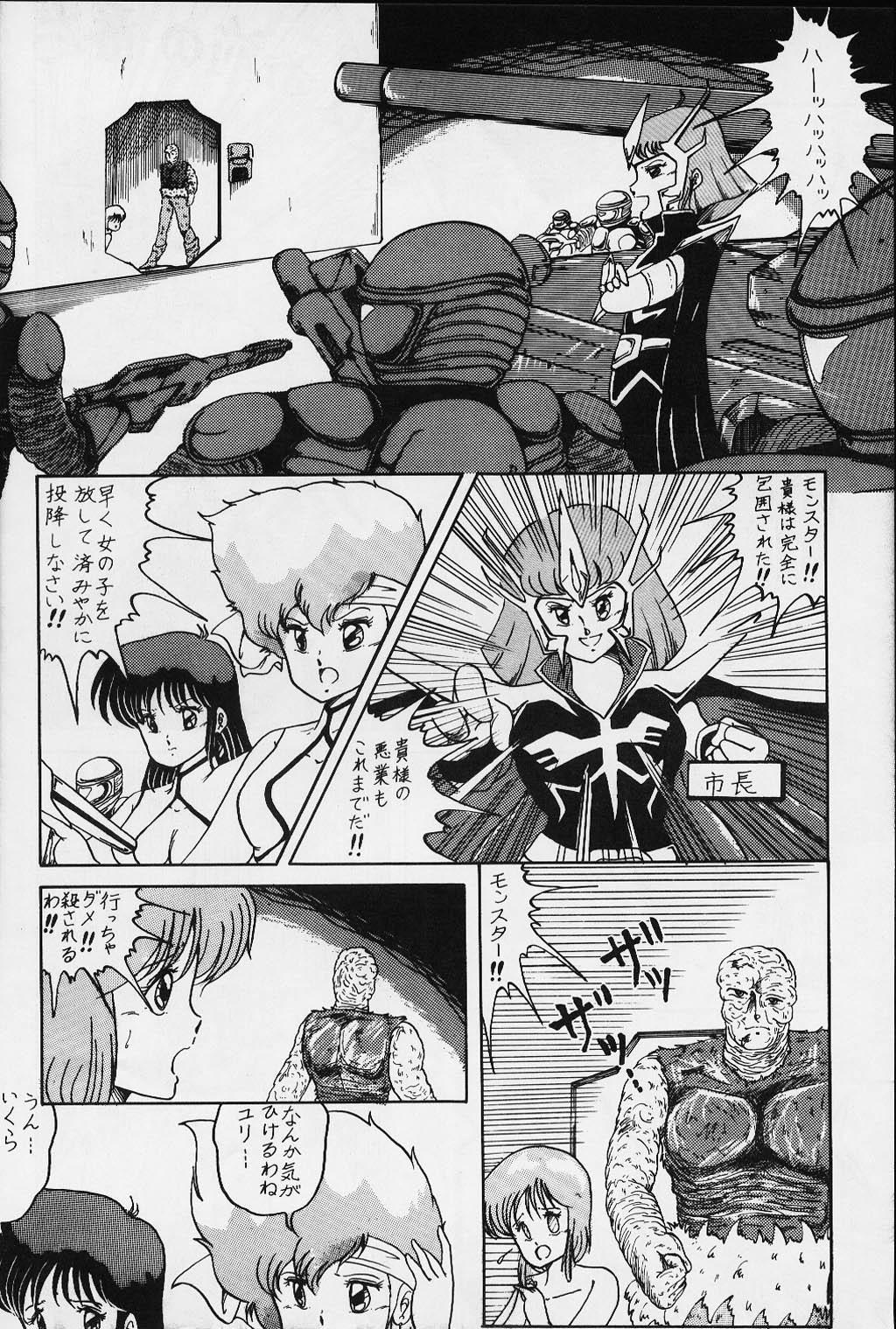 Yaritai Houdai Vol.1 27