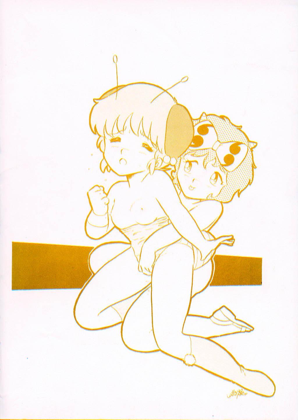 Yaritai Houdai Vol.1 35