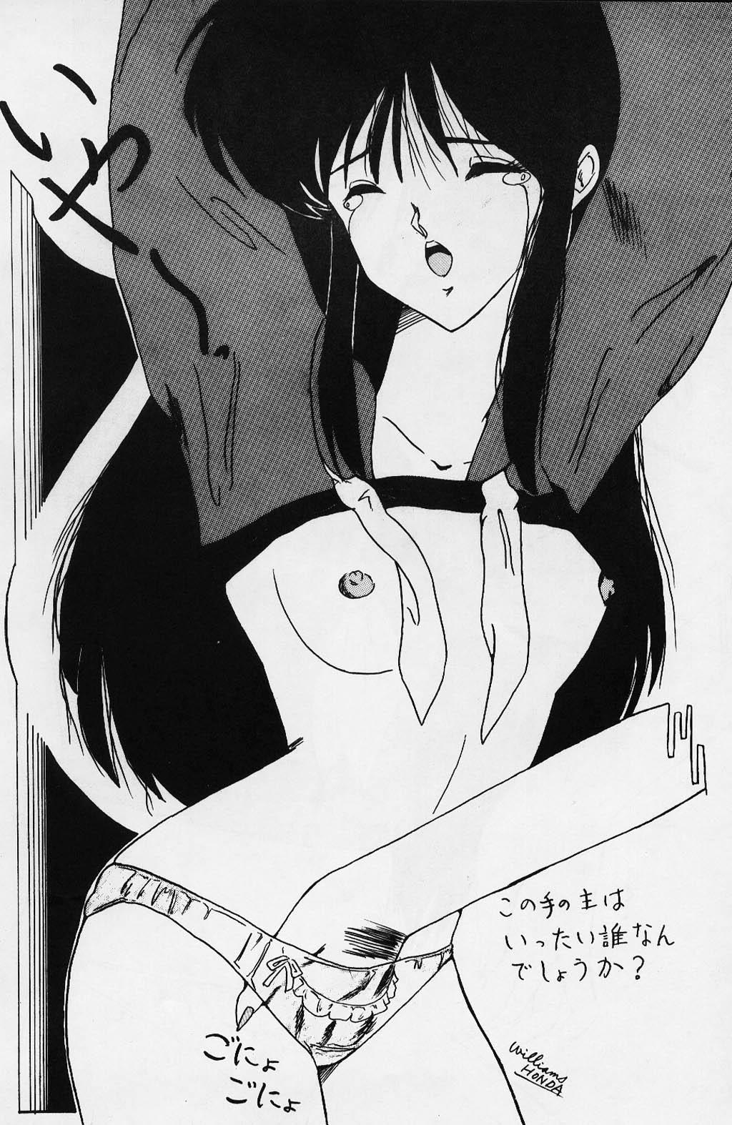 Yaritai Houdai Vol.1 3