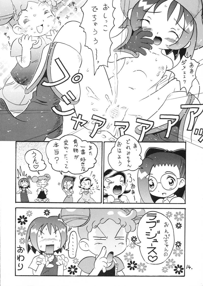 Onpuchan Service Chu!! 12