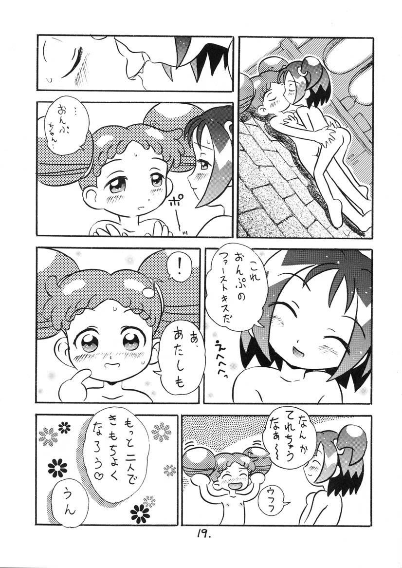 Onpuchan Service Chu!! 17