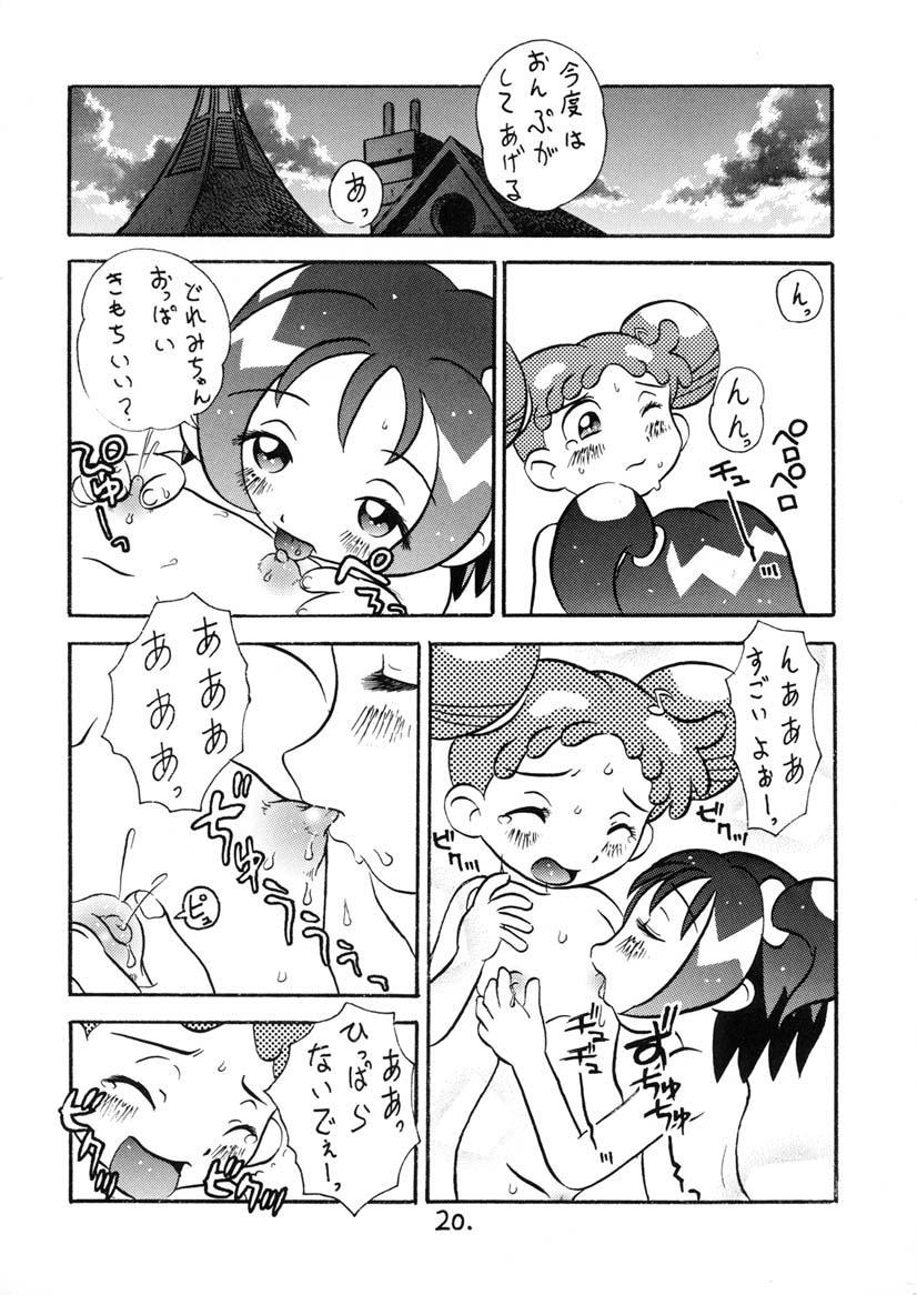 Onpuchan Service Chu!! 18