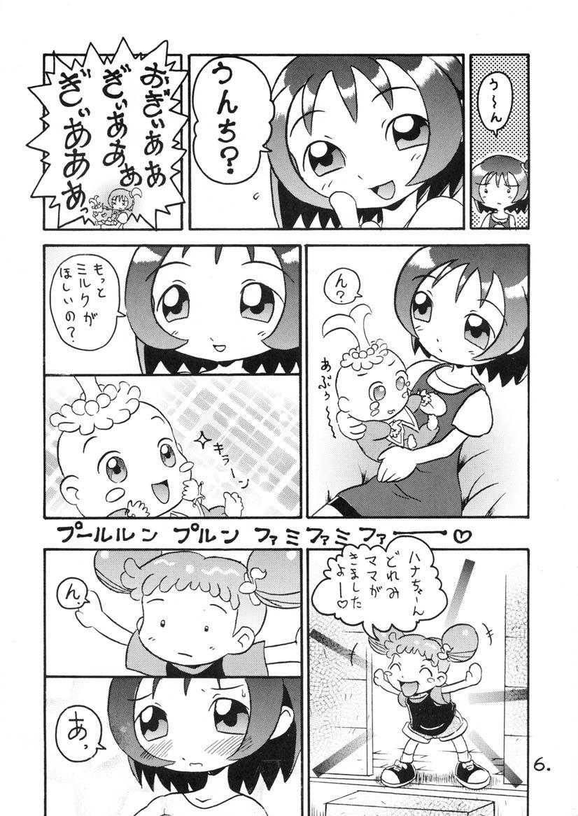 Onpuchan Service Chu!! 4