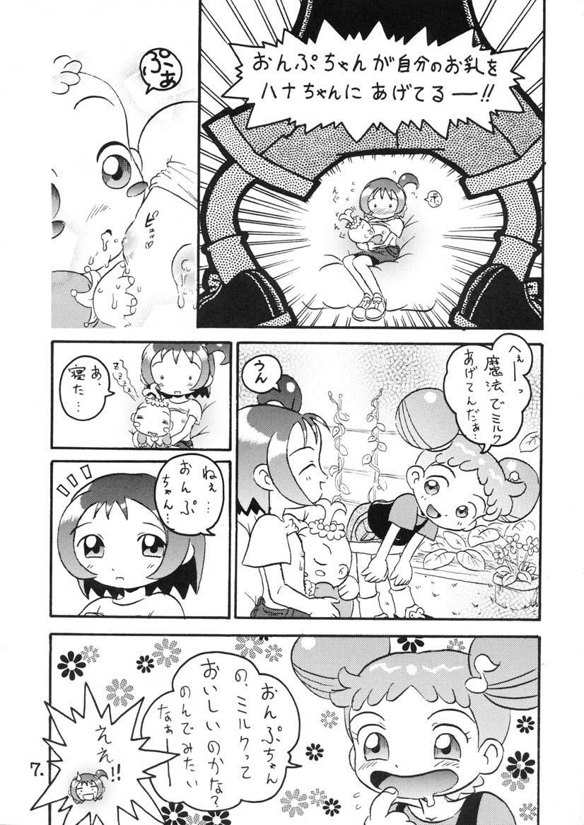 Onpuchan Service Chu!! 5